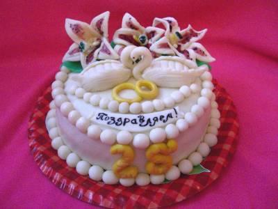 торт на год знакомства